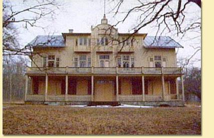 Turisthotellet_1982